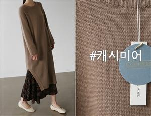 (~10/14) Biased Cut Wool Dress (Black/Blue/Brown) (will ship within 1~2 weeks)