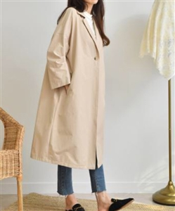 (Pre-Order) Unique Sleeve Long Jacket (Beige/Gray) (will ship within 1~2 weeks)