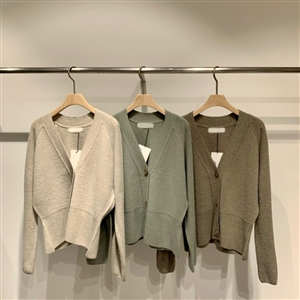 Philip Cardigan (Brown/Khaki) (will ship within 1~2 weeks)