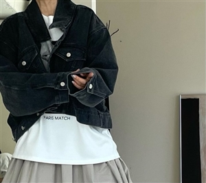 Upside Down Two Way Jacket (Light/Dark) (will ship within 1~2 weeks)