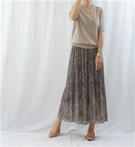 (Best; 2nd Reorder) Ivory Pleated Leopard Skirt