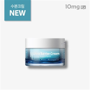 (~12/08) (3+2 Event) 10mg Rx Ultra Barrier Cream