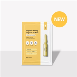 (10Boxes=50sheets) AIDA Cosmetic Propolis Calming Ampoule in Mask (1Box=5sheets)