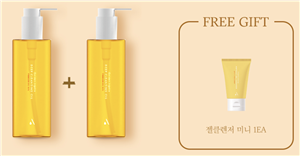 Aida Cosmetic Cleanser Event 3