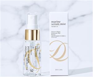 Dulee Marine Serum Mist 30ml (Collagen) (Face, Body & Hair)