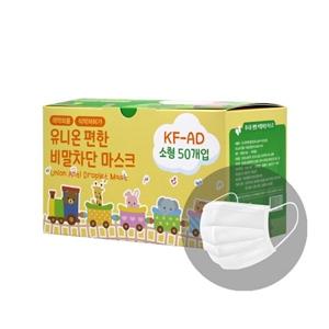 Union KF-AD Kids Mask (50pcs) Made in Korea